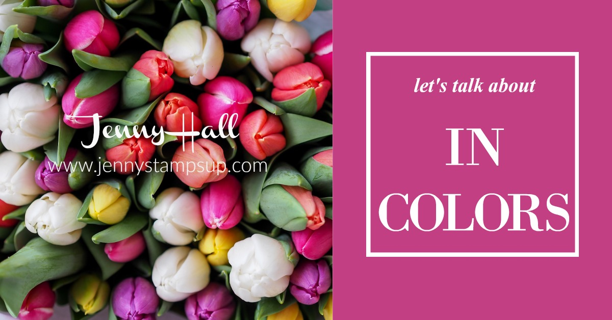 2017 InColors by Jenny Hall at www.jennyhalldesign.com
