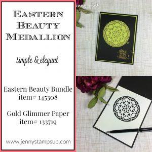 Eastern Medallions by Jenny Hall at www.jennyhalldesign.com