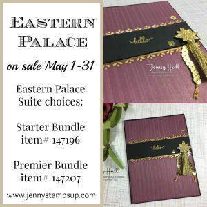 Eastern Palace stickers tassel by Jenny Hall at www.jennyhalldesign.com