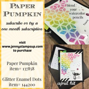 April Paper Pumpkin Kit by Jenny Hall at www.jennyhalldesign.com