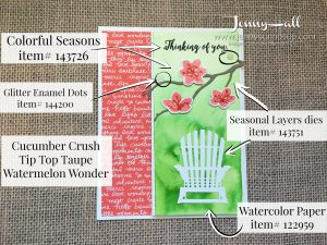 Watercolor Wash Colorful Seasons by Jenny Hall at www.jennyhalldesign.com