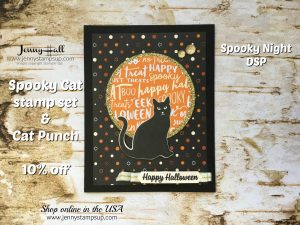 Spooky Cat card by Jenny Hall at www.jennyhalldesign.com for cardmaking and more