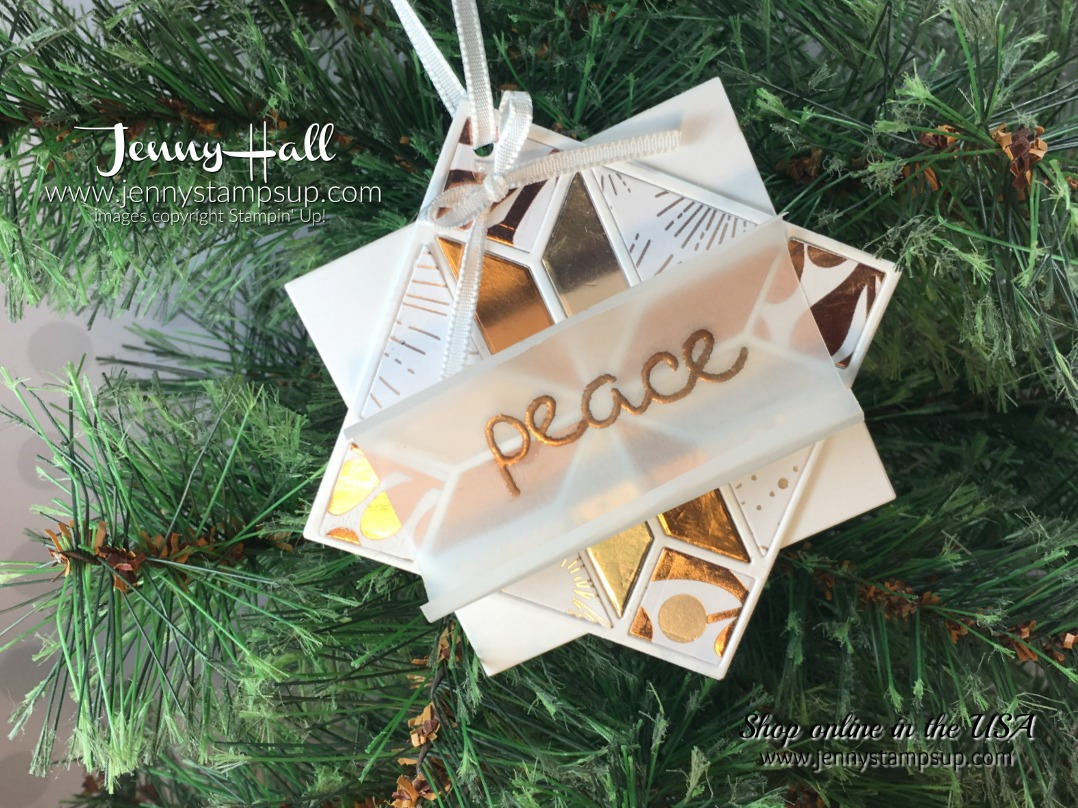 2017 Christmas Ornament Tutorial Series project #3 by Jenny Hall using Stampin' Up! products at www.jennyhalldesign.com for video tutorials, cardmaking, handmade papercrafts, scrapbooking, online craft supplies and more!