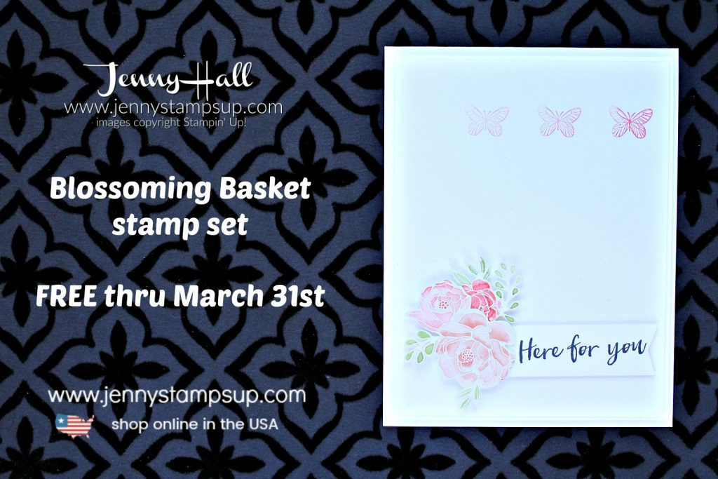 Subtracting an image from a large stamp card featuring Blossoming Basket stamp set created by Jenny Hall at www.jennyhalldesign.com for #cardmaking #stampinup # stamping #watercolorpainting #flirtyflamingo #2016incolors #jennyhall #jennyhalldesign #jennyhallstampinup #jennystampsup #youtuber #cascards #cleanandsimplecards #support #sympathycard