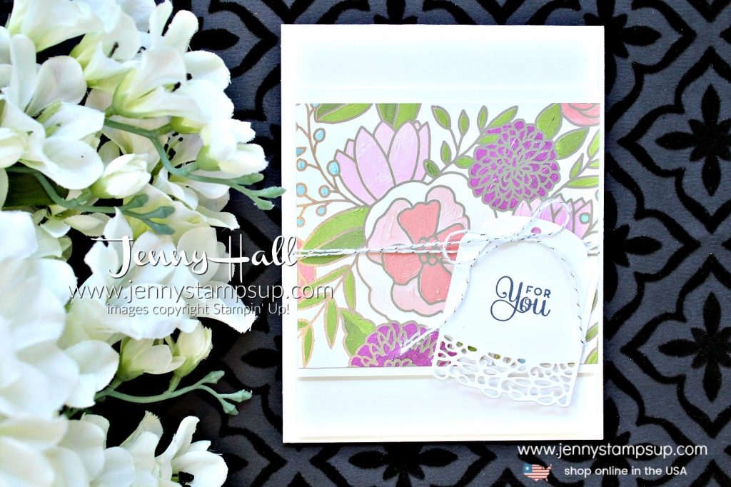 Cake Soiree Quick Card created by Jenny Hall at www.jennyhalldesign.com for #cardmaking #stamping #stampinup #jennyhall #jennyhalldesign #jennyhallstampinup #jennystampsup #cakesoiree #sweetsoiree #cascards #floral #crafts #paperembossing #lifestyle #diy