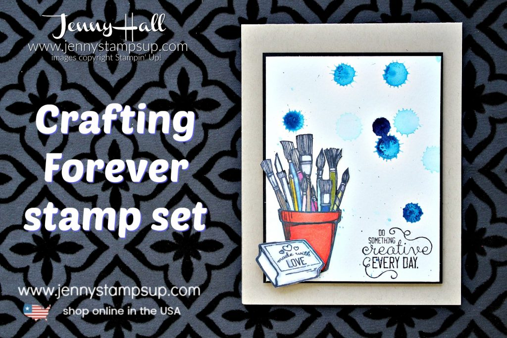 Crafting Forever ink spots card created by Jenny Hall at www.jennyhalldesign.com for #cardmaking #stamping #stampinup #jennyhall #jennystampsup #jennyhalldesign