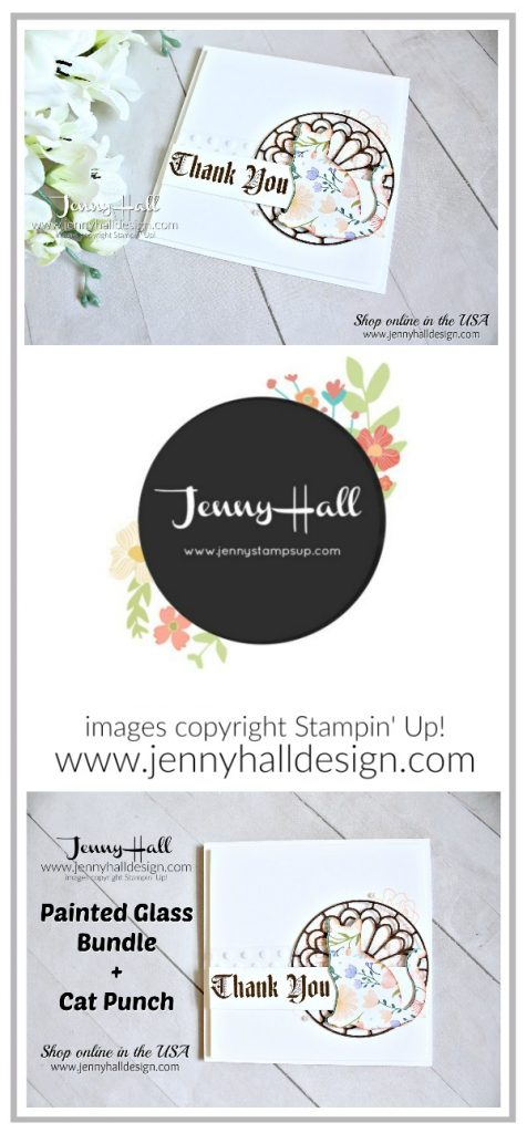 Design help from my son card created by Jenny Hall at www.jennyhalldesign.com for #cardmaking #cardmaker #handmadecard #diycard #cards #makeacardsendacard #stampinup #stamping #rubberstamp #stampinupdemonstrator #jennyhall #jennyhalldesign #jennystampsup #wwys #whatwillyoustampchallenge #catpunch #woodtexturesdsp #paintedglass #stainedglassthinlits #squarecard #easyandelegant #diy #crafts #artsandcrafts #christiancraft #craftsforkids #kidhobbies #christianhobbies