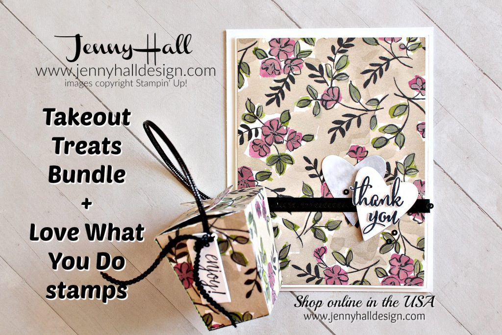 August OSAT Blog Hop card created by Jenny Hall at www.jennyhalldesign.com for #cardmaking #osatbloghop #stampinup #jennyhall #jennyhalldesign