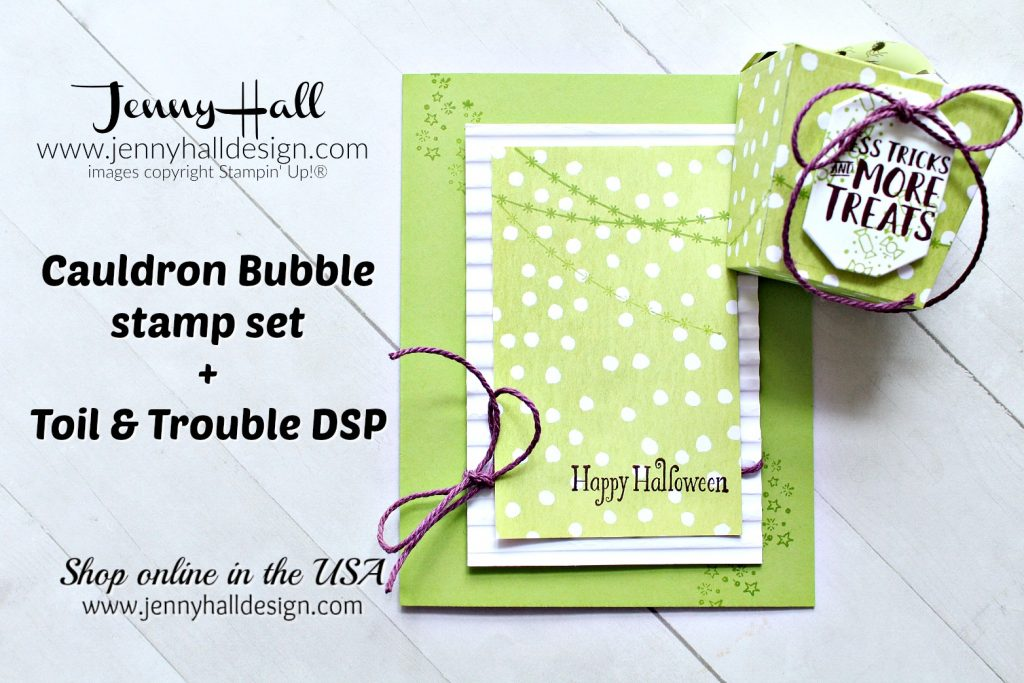 September Stampin Friends blog hop Halloween treat package and card created by #jennyhall at www.jennyhalldesign.com #jennyhalldesign #cardmaking #halloween #halloweencraft #artsandcrafts #papercrafts #stamping #stampinup #handmadecard #diy #hobbies #takeouttreatsstampinup #stampinuptreat #candyholder #corrugatedtief