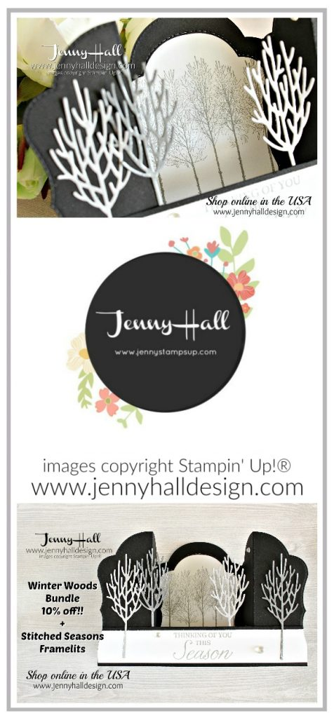 Winter Woods Bridge Fold card created by Jenny Hall at www.jennyhalldesign.com for #cardmaking #cardmaker #bridgefoldcard #addinktivedesigns #addinktivedesignsteammember #winterwoods #winterwoodsbundle #stamping #stampinup #jennyhall #jennyhalldesign #jennystampsup #papercrafts #artsandcrafts #fancyfoldcard #shimmerpaint #2018stampinupholidaycatalog