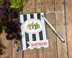 Carousel Birthday by Jenny Hall www.jennyhalldesign.com